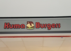 Come on over to Three Greenway Plaza for a Kuma Burger in Houston Texas Greenway Plaza area!